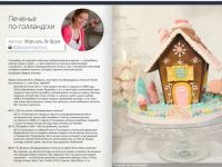 Russian Cookie Decorating magazine